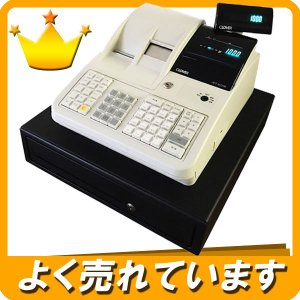 レジスター(JET-M1200R) 2シート+店名印字可能+領収書発行可能+部門名入力可能