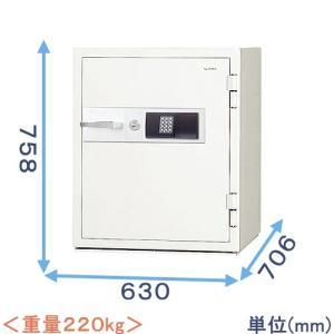 履歴テンキー式強化型耐火金庫(KCJ51-2ER)|himejiya
