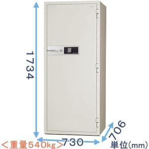 履歴テンキー式強化型耐火金庫(KCJ55-2ER)|himejiya