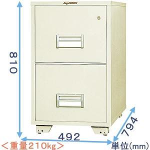 耐火キャビネット(A4-2) メーカー:日本アイ・エス・ケイ(旧キング工業)|himejiya
