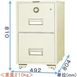 耐火キャビネット(A4-2D) メーカー:日本アイ・エス・ケイ(旧キング工業)|himejiya