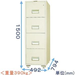 耐火キャビネット(A4-4) メーカー:日本アイ・エス・ケイ(旧キング工業)|himejiya