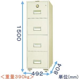 耐火キャビネット(A4-4D) メーカー:日本アイ・エス・ケイ(旧キング工業)|himejiya