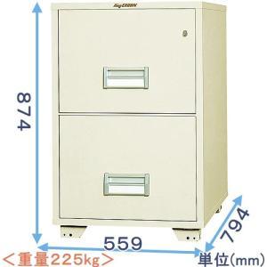 耐火キャビネット(B4-2) メーカー:日本アイ・エス・ケイ(旧キング工業)|himejiya