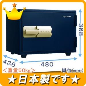 金庫 家庭用 マグロック式耐火金庫 KS-20MN 品質重視【国内生産品】日本製|himejiya