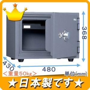 ダイヤル式耐火金庫(KS-20SD)