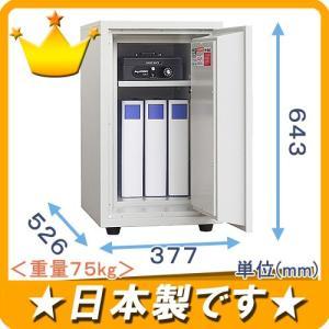 A4ファイルが収納しやすい テンキー式耐火金庫 KS-37EK 品質重視【国内生産品】日本製|himejiya