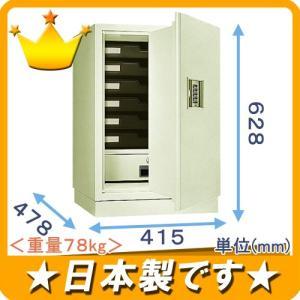金庫 家庭用 テンキー式耐火金庫 KS-50E-F 品質重視【国内生産品】日本製|himejiya