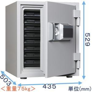 テンキー式耐火金庫(MEK52-8)|himejiya