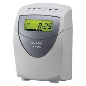 タイムレコーダー(MX-300) メーカー:アマノ|himejiya
