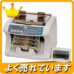 紙幣計数機 ノートカウンター NC-500 メーカー:エンゲルス|himejiya