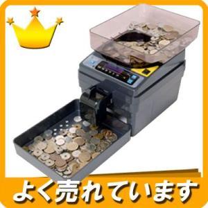 硬貨計数機・コインカウンター(SCC-20)|himejiya