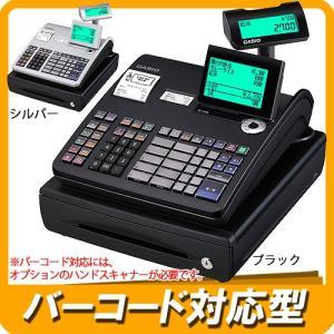 カシオ レジスター TE-2700 【ダブルプレゼントキャンペーン中!】 色:ブラック・シルバー|himejiya
