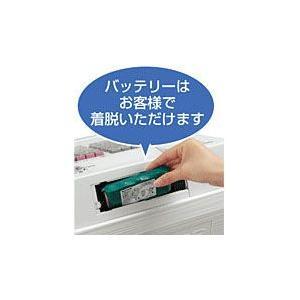 オプションバッテリー(XE-A1BT) himejiya
