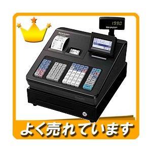レジスター(XE-A307-B) 色:ブラック 2シート+店名印字可能 【もれなく!レジペーパー5巻プレゼント中!】