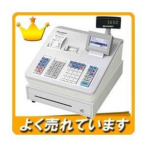 レジスター(XE-A307-W) 色:ホワイト 2シート+店名印字可能 【もれなく!レジペーパー5巻プレゼント中!】
