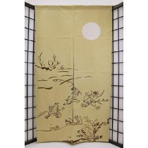 暖簾-(のれん) 綿100% 鳥獣戯画ベージュ n-206|himeka-wa-samue