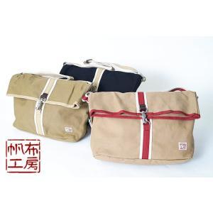 ショルダーバッグ 帆布工房 口折れ 3x34  斜め掛けバッグ 男女兼用|himeka-wa-samue