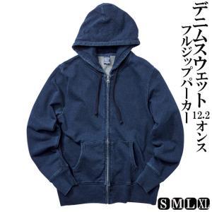 パーカー デニム スウェット フルジップ 12.2オンス 3905-01 S/M/L/XL|himeka-wa-samue