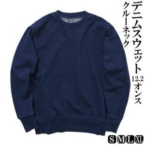 パーカー デニム スウェット クルーネック 12.2オンス 3906-01 S/M/L/XL|himeka-wa-samue