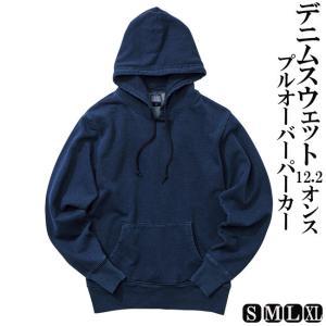パーカー デニム スウェット プルオーバー 12.2オンス 3907-01 S/M/L/XL|himeka-wa-samue