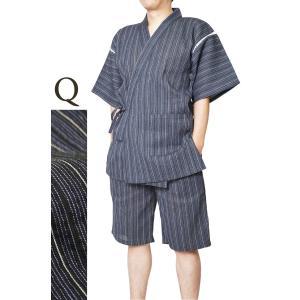 甚平 メンズ 煌 甚平しじら織り M/L/LL/3L/4L 選べるサンキューパパセット 送料無料+追加オプション可|himeka-wa-samue|18