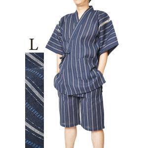 甚平 メンズ 煌 甚平しじら織り M/L/LL/3L/4L 選べるサンキューパパセット 送料無料+追加オプション可|himeka-wa-samue|08
