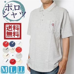 ポロシャツ 半袖 メンズ 襟ジャガード織り 561100/01/02|himeka-wa-samue