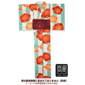 浴衣 レディース 岡重-浴衣 ゆかた 仕立て上がり  縞に梅 60Y-1 大幅値下げ|himeka-wa-samue