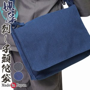 頭陀袋 日本製 地厚刺し子織 メンズ ショルダーバッグ 9002 himeka-wa-samue