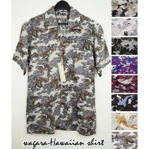 アロハシャツ 和柄  極少量限定販売|himeka-wa-samue