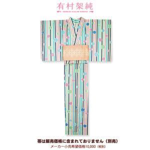 浴衣 レディース 有村架純 ゆかた 仕立て上がり 6a-10 大幅値下げセール|himeka-wa-samue