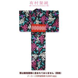 浴衣 レディース 有村架純 ゆかた 仕立て上がり 6a-3 大幅値下げセール|himeka-wa-samue