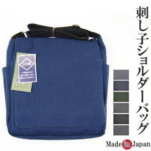 バッグ 大柄刺し子織り ショルダーバッグ9070 日本製|himeka-wa-samue