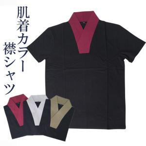 肌着 メンズ T-シャツ カラー襟付き 綿100% 半袖 M...