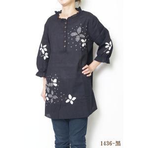 チュニック 和テイスト 楊柳 有松三浦絞り チュニック 伝統工芸 1436 日本製 himeka-wa-samue 02