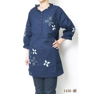 チュニック 和テイスト 楊柳 有松三浦絞り チュニック 伝統工芸 1436 日本製 himeka-wa-samue 03