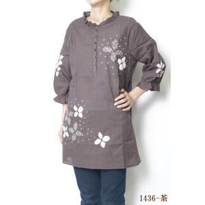 チュニック 和テイスト 楊柳 有松三浦絞り チュニック 伝統工芸 1436 日本製 himeka-wa-samue 04