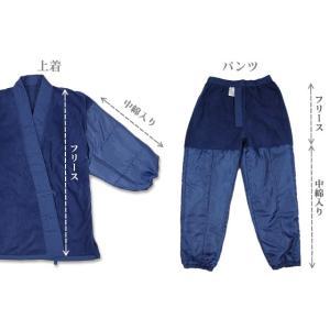 作務衣 冬用 デニム裏フリース作務衣 さむえ オリジナル S-5L|himeka-wa-samue|06