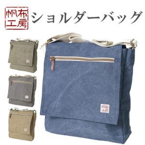 約W26×H30×D8cm  ■A4サイズ  ■内ポケットは吊り下げタイプ。フラップ前面 とフラップ...