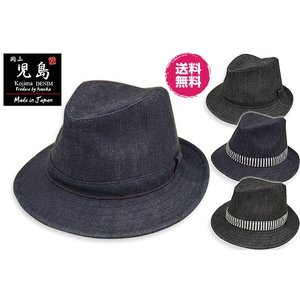 岡山-児島デニムジーンズ ハットキャップ-日本製 綿100% デニム/ヒッコリー|himeka-wa-samue