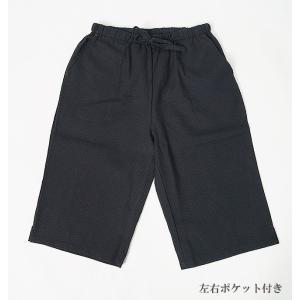 しじら織り 7分丈 ロングパンツ 黒無地 OR-P M/L/LL《あすつく対応》 himeka-wa-samue 02