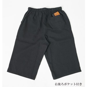 しじら織り 7分丈 ロングパンツ 黒無地 OR-P M/L/LL《あすつく対応》 himeka-wa-samue 03