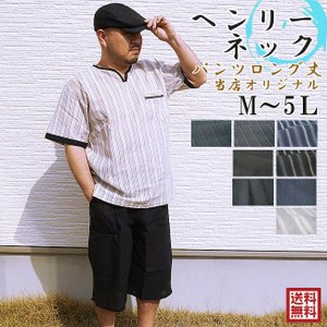 ヘンリーネック 甚平 ホームウェアしじら織り 綿80%麻20% ロングパンツ黒 M/L/LL/3L/4L/5L|himeka-wa-samue