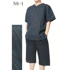 ヘンリーネック 甚平 ホームウェアしじら織り 綿80%麻20% ロングパンツ黒 M/L/LL/3L/4L/5L|himeka-wa-samue|02
