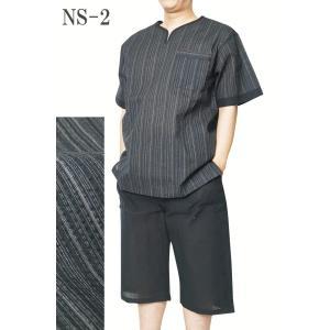 ヘンリーネック 甚平 ホームウェアしじら織り 綿80%麻20% ロングパンツ黒 M/L/LL/3L/4L/5L|himeka-wa-samue|03