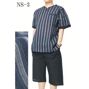 ヘンリーネック 甚平 ホームウェアしじら織り 綿80%麻20% ロングパンツ黒 M/L/LL/3L/4L/5L|himeka-wa-samue|04