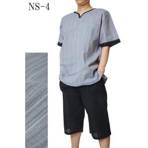 ヘンリーネック 甚平 ホームウェアしじら織り 綿80%麻20% ロングパンツ黒 M/L/LL/3L/4L/5L|himeka-wa-samue|05