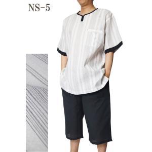 ヘンリーネック 甚平 ホームウェアしじら織り 綿80%麻20% ロングパンツ黒 M/L/LL/3L/4L/5L|himeka-wa-samue|06