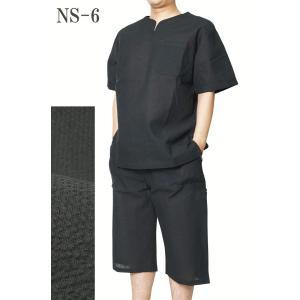 ヘンリーネック 甚平 ホームウェアしじら織り 綿80%麻20% ロングパンツ黒 M/L/LL/3L/4L/5L|himeka-wa-samue|07